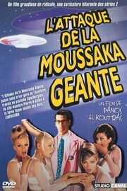 17573-the-attack-of-the-giant-mousaka-0-230-0-345-crop.jpg