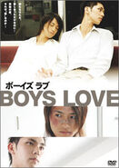 Boysloveposter