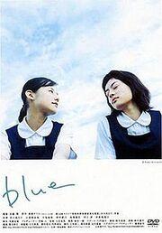 BlueDVDcover.jpg