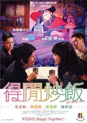 All About Love 2010 poster.jpg