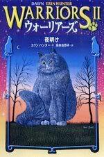 Edition japonaise Aurore