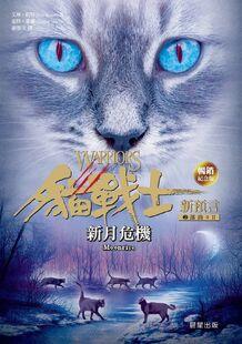 Clair de Lune (Tai)