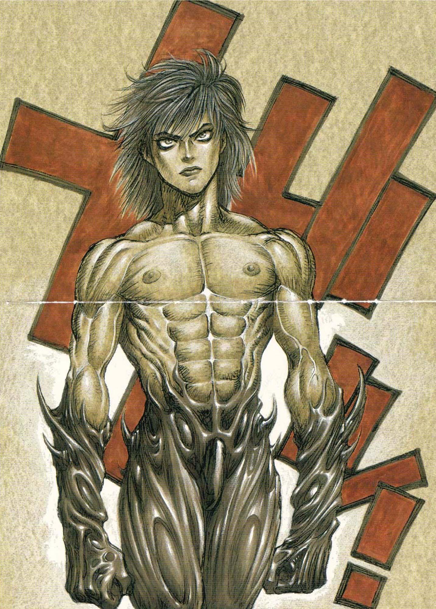 Amon (Devilman Mokushiroku)