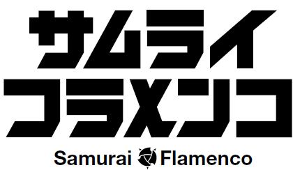 Samurai Flamenco (Verso)