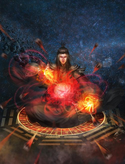 Su Ming (Terceiro Passo ao Reino Desconhecido)