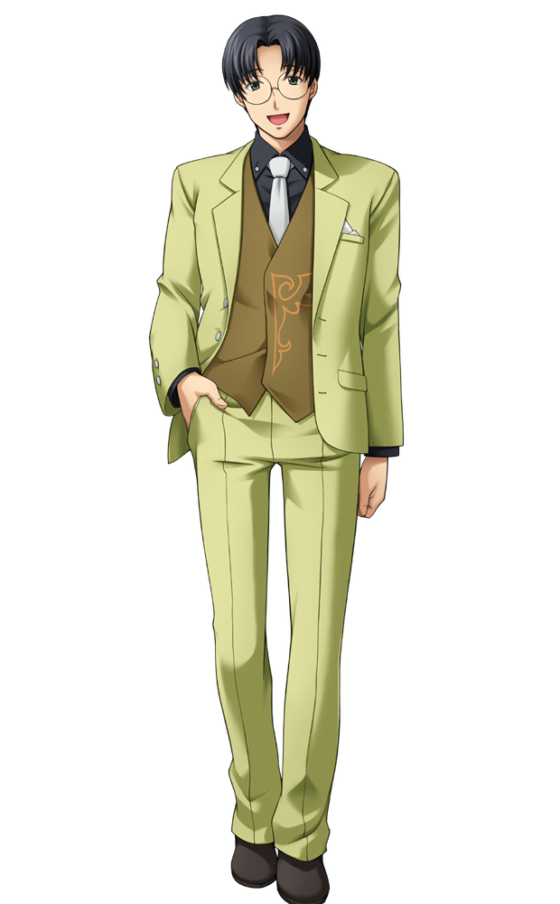 George Ushiromiya