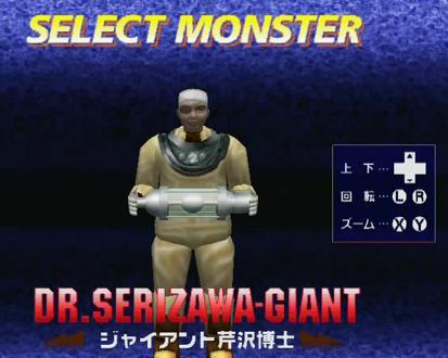 Dr. Serizawa-Gigante