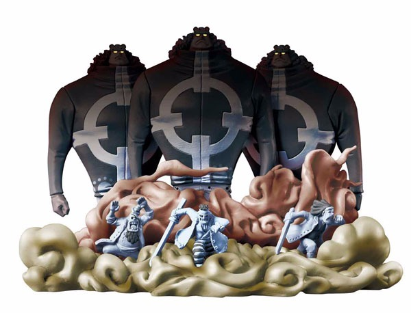 Pacifista (One Piece)