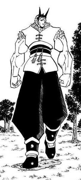 Ashruon form.jpg