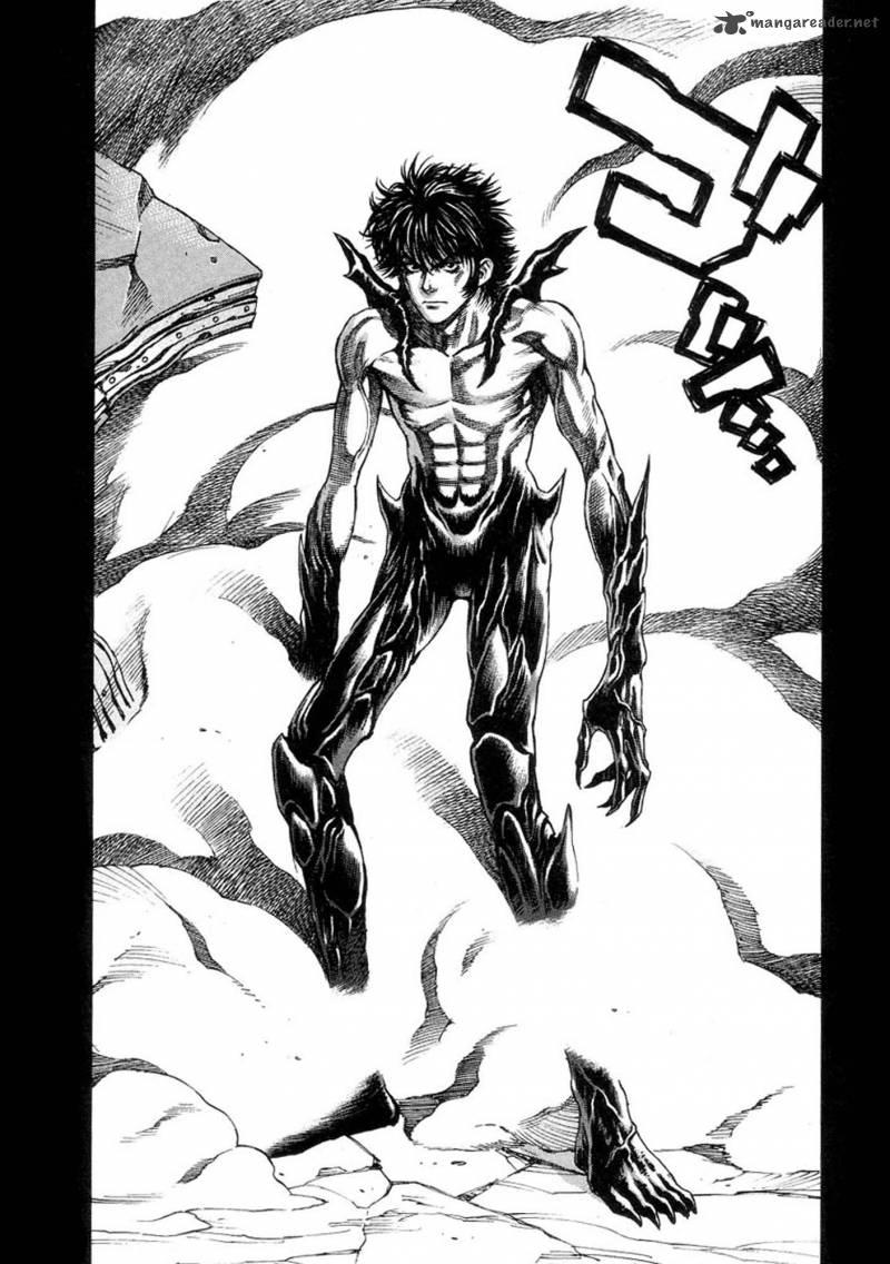 Devilman (Devilman Mokushiroku)