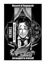 Hermes (Shuumatsu no Valkyrie)