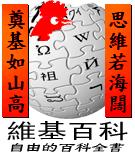 Wiki-3