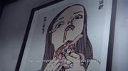 Guro Illustration Wall Next to Screen Dark Room.png
