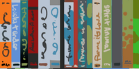 BtS AmberHouse Books03