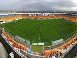 Estadio Hogar