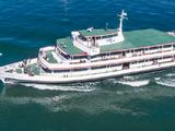 MS Konstanz