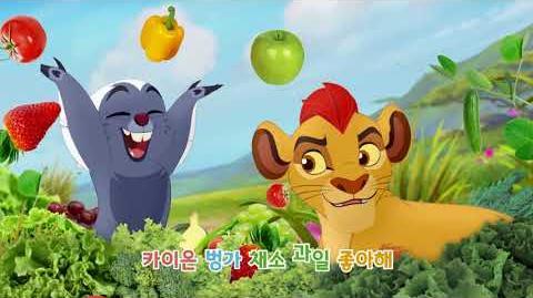 Good_Food_song