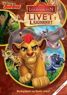 Lejonriket-dvd