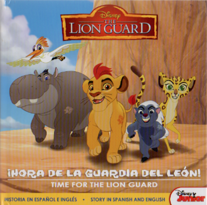Time for The Lion Guard