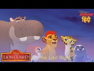 The Lion Guard - On the Last Night (Hindi) - -IndianAnimèsTV