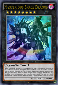 Mysterious Space Dragon.png