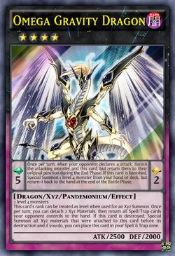 Omega Gravity Dragon.png