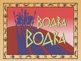 Boara Boara