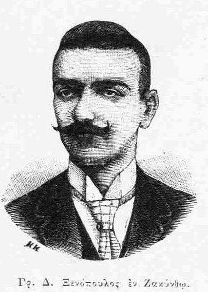 Gregorios Xenopoulos