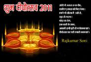 Diwali Soni