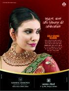 Agrawal Jewellers Magzine AD1 copy