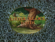 Little Bear's Tooth.png