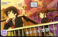 Little Busters Teaser 03