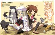Little Busters Teaser 11