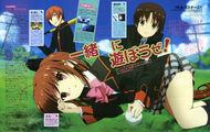 Little Busters Teaser 05