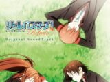 Little Busters! Refrain Original Soundtrack