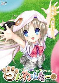 Kud Wafter Cover.jpg