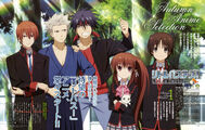 Little Busters Teaser 01