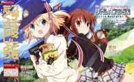 Little Busters Teaser 10