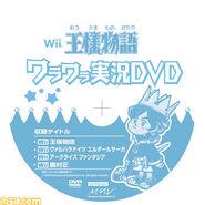 Osama DVD 3