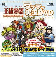 Osama DVD 1