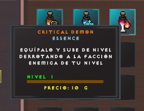 Essence3.jpg