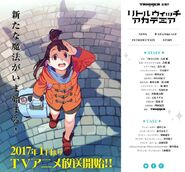 Teaser visual and official HP for the Little Witch Academia series LWA