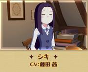 CoT-student-Shiki.png