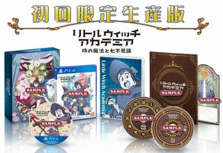 Little-Witch-Academia-Ltd-ed-extras-PS4 06-25-17 008.jpg