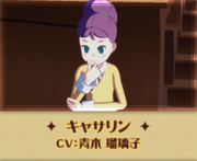 CoT-student-Catherine.png