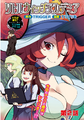 Little Witch Academia Manga 2 Cover