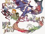 Little Witch Academia (film)