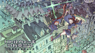 Little Witch Academia The Enchanted Parade falling landscape