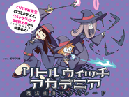 Little Witch Academia ( リトルウィッチアカデミア ) manga series to start in Ultra Jump's September issue which will be on sale on August 19 LWA