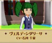 CoT-student-Verde.png